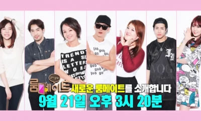 Roommate-2-featured-pic