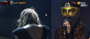 MASK SINGER DP