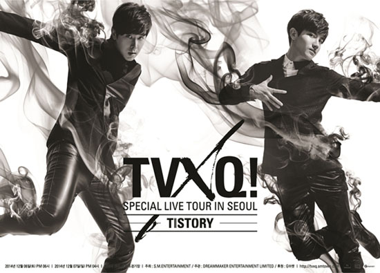 TVXQ_T1ST0RY_Special_Live_Tour