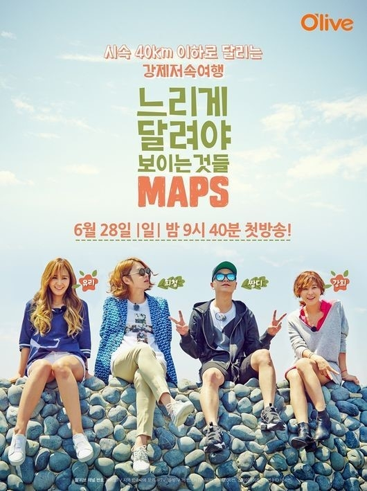 maps poster