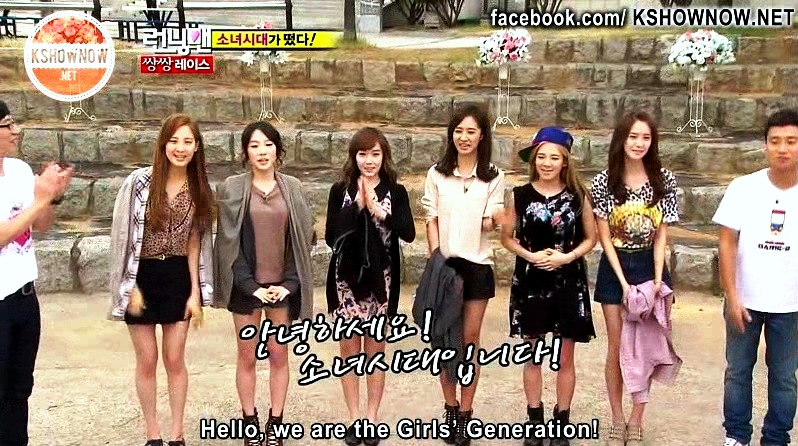 Girl's Generation to appear on 'Running Man' and have their