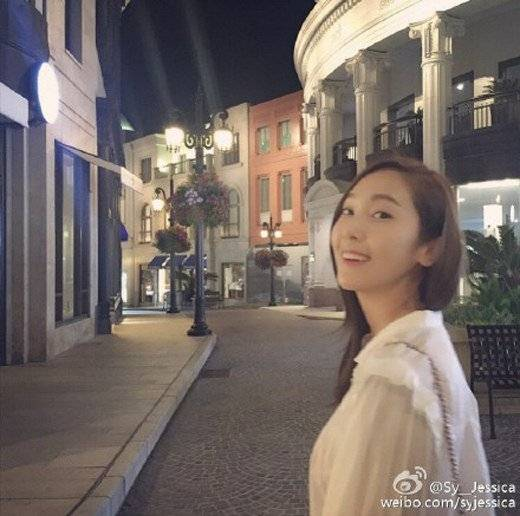 Jessica - SM Entertainment
