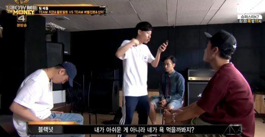 SMTM BN Verbal Jint and San E team