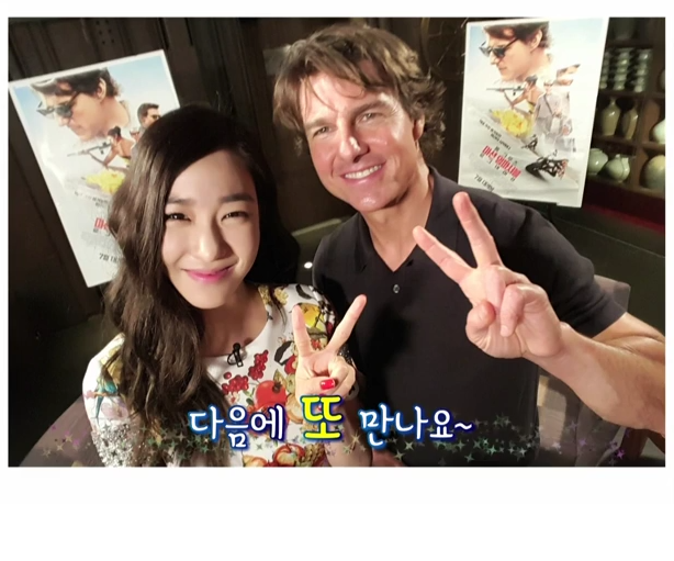 tom cruise tiffany 3
