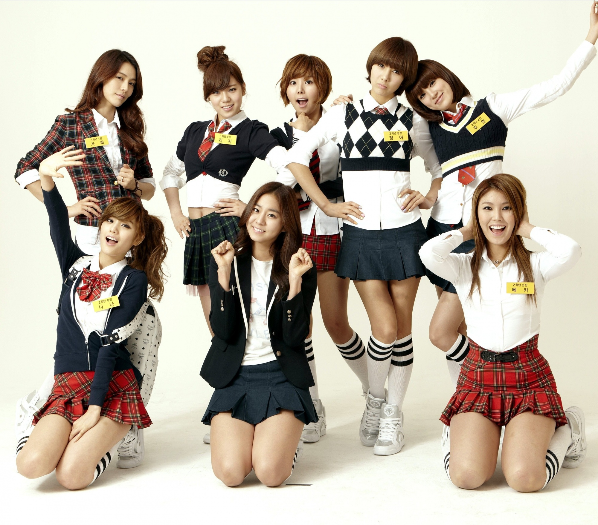 after school profile kpop music