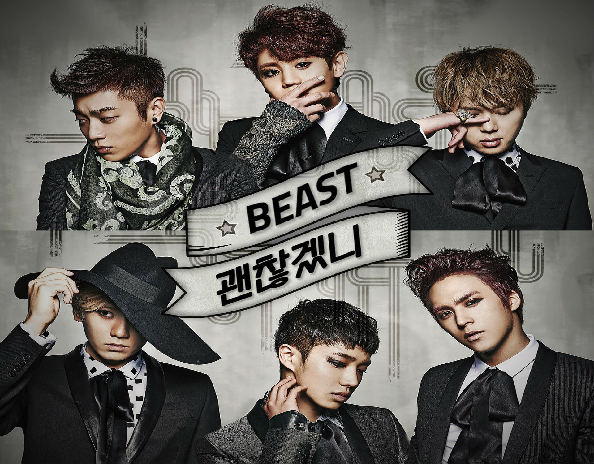 Beast South Korean band Profile  KPop Music