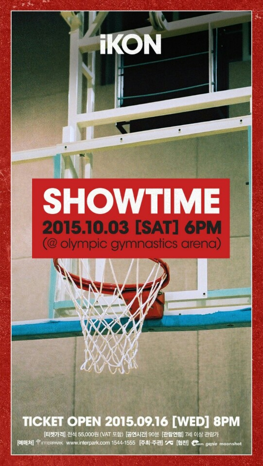 ikon-showcase-showtime