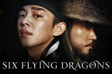 six-flying-dragons-reveals-official-statement-regarding-a-controversial-child-rape-scene