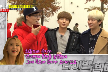 leeteuk-and-heechul-ask-yoona-to-call-them-on-running-man
