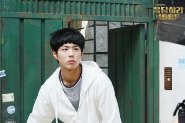 park-bo-gum-thanks-viewers-for-supporting-his-character-on-reply-1988