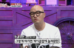 hong-suk-chun-reveal-his-thoughts-on-rumors-of-yoo-an-in-being-gay