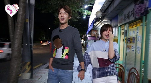Kim So Yeon and Kwak Si Yang 2