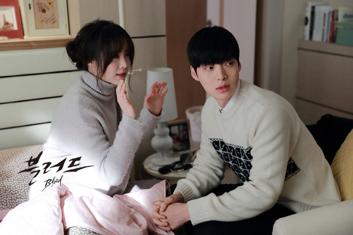 Ahn Jae Hyun and Goo Hye Sun 1