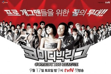 tvn-apologizes-for-controversial-comedy-big-league-skit