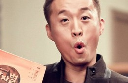 jeong-jun-ha-reveals-that-he-kept-his-show-me-the-money-5-audition-result-from-his-family