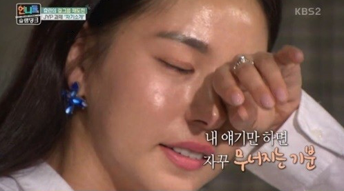 Min Hyo Rin and Jessi talks about their public image 1