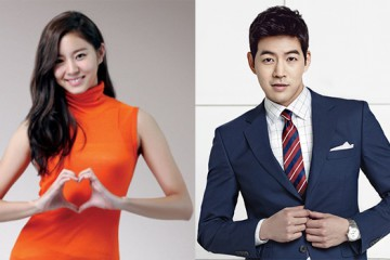 uee-and-lee-sang-yoon-confirmed-to-be-dating
