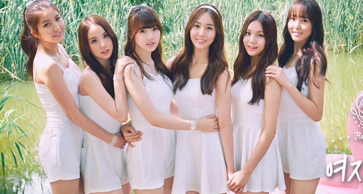 Former Gfriend Member Sentenced To Pay Over 10 Million Krw Source Music