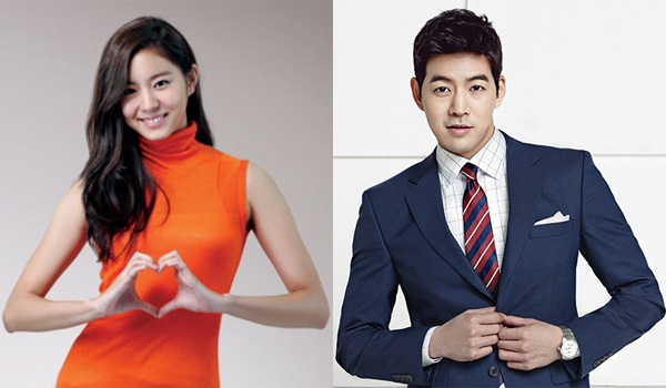 UEE and Lee Sang Yoon are dating