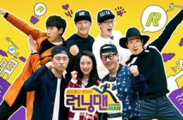 running-man-producers-apologizes-to-kim-jong-kook-and-song-ji-hyo