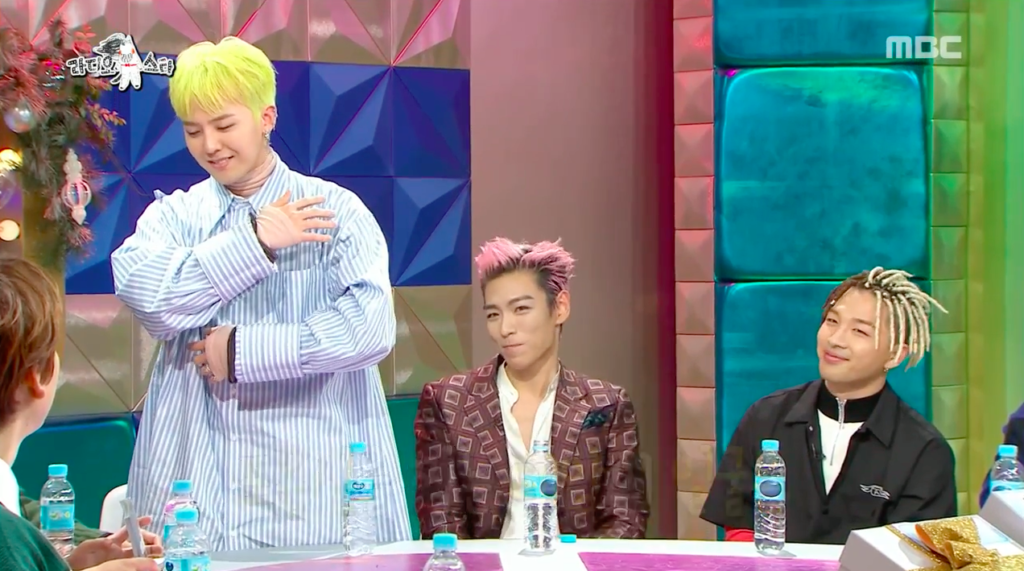 g-dragon-radio-star