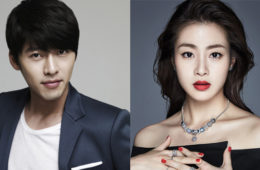 hyun-bin-and-kang-so-ra-revealed-to-be-dating
