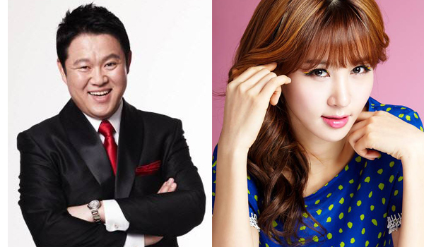 kim-gura-and-kim-jung-min-respond-to-dating-reports