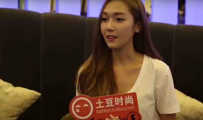 Jessica interview