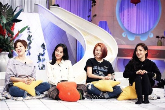 Brown Eyed Girls hello counselor