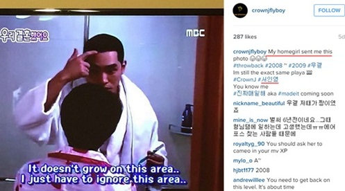 Seo In Young and Crown J insta 1