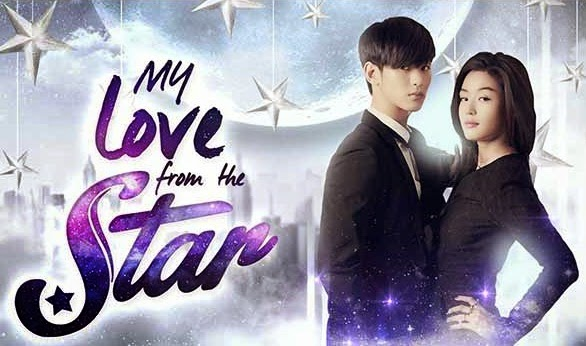 """My Love From the Star"""