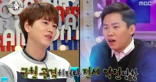 yang-se-hyung-shares-a-story-of-doing-kyuhyun-a-favor