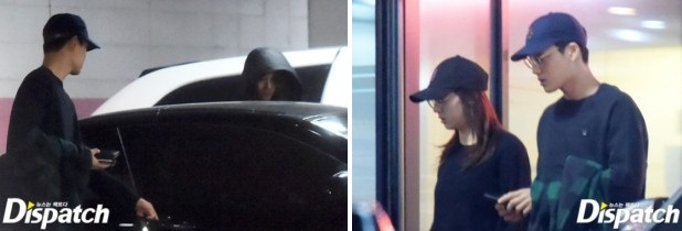 Kai and Krystal dating Dispatch 2
